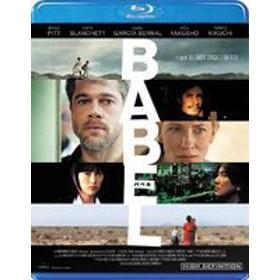 [Blu-ray] バベル