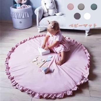 big_ki ベビーマットサニーマットフリル ラグ 丸型 円形 低反発 洗える オールシーズン リビング 床 赤ちゃん プレイマット