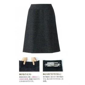 事務服 SA-315S-7 神馬本店 美形 MIKATA Aラインスカート オールシーズン