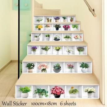 ウォールステッカー 階段 ウォールシール お花 花 フラワー 多肉植物 サボテン リアル 3D シール式 貼ってはがせる ステッカーシール PVC 壁