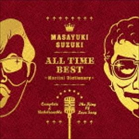 [CD] 鈴木雅之/ALL TIME BEST ~Martini Dictionary~(通常盤)