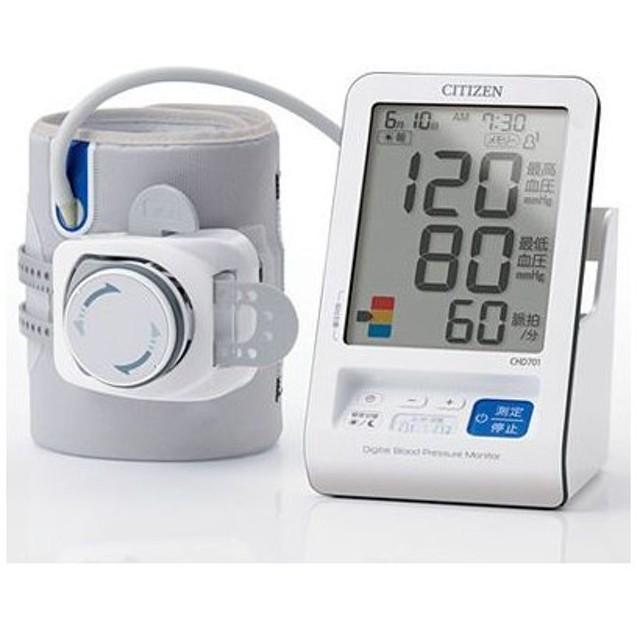 【納期目安:約10営業日】シチズン CHD701 電子血圧計 ダイヤルカフ