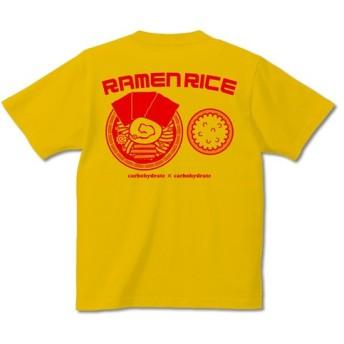 ラーメンライス軍 Tシャツ 半袖 ラーメン 炭水化物【キテレツTシャツ悪意1000%】