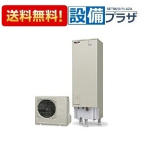 △[SRT-N464]三菱 エコキュート Aシリーズ 給湯専用 タンク容量:460L 4〜5人用 角型 一般地仕様(旧品番:SRT-N463)