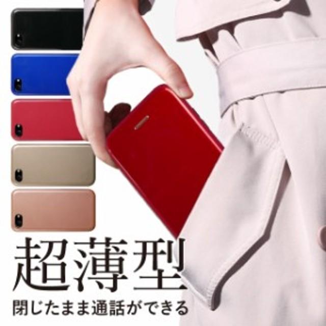 スマホケース 手帳型 スマホカバー iphone iPhoneX iPhone8 iPhone8Plus iPhone7 iPhone7Plus iPhone6s iPhone6 TPU 手帳型 薄型 アイフ