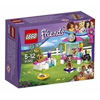 レゴ (LEGO) フレンズ 子犬のトリミングサロン 41302(中古品)