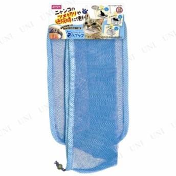 マルカン 包んでケア ブルー ペット用品 猫 猫用品 ペットグッズ ネコ ねこ
