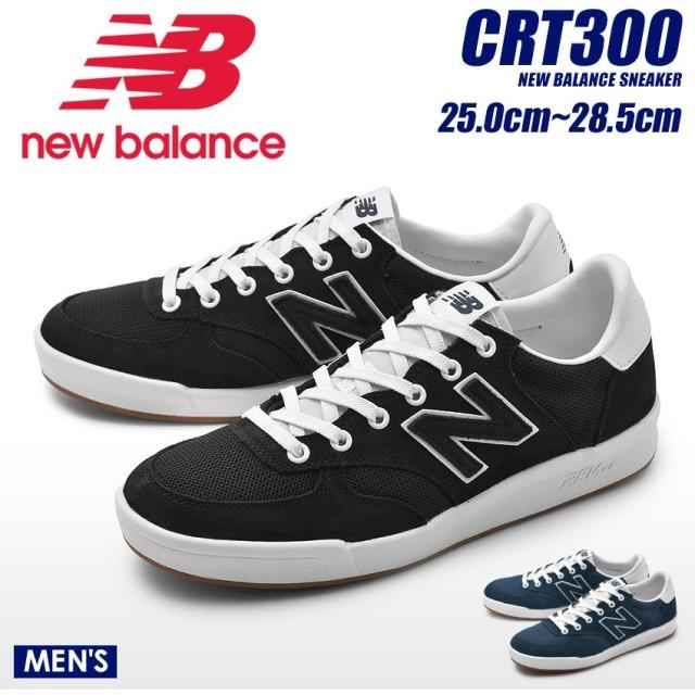 NEW BALANCE ニューバランス スニーカー CRT300 メンズ 靴