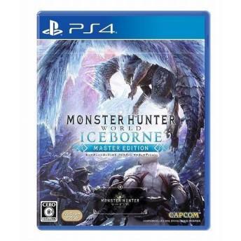 PS4 モンスターハンターワールド:アイスボーン マスターエディション