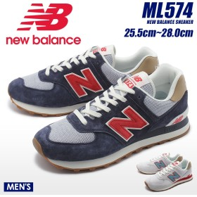 NEW BALANCE ニューバランス スニーカー ML574 メンズ 靴 ジョギング ランニング