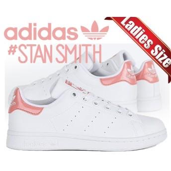 【アディダス スタンスミス レディース】adidas STAN SMITH J ftwht/ftwht/tacros ウィメンズ ガールズ スニーカー ホワイト ピンク