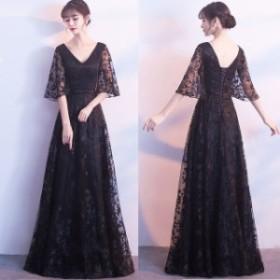 ロングドレス 演奏会 パーティードレス 結婚式 マキシ丈 ワンピース ドレス 袖あり 大きいサイズ ブライズメイド ブラックドレス
