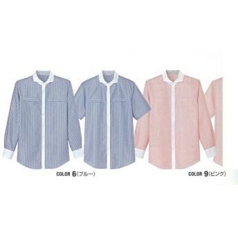 アミューズメントユニフォーム AWY266 カーシーカシマ AMUS-NET 長袖シャツ 男女兼用
