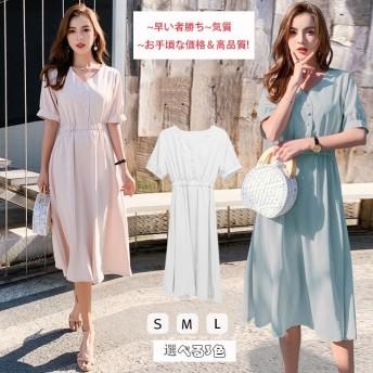 ガーリーな雰囲気のワンピース 2019 新 夏 韓国 ソリッド ミディアム丈 気質 セレブ Vネック ウエスト ドレス スリム Aラインスカート