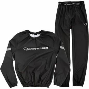 ボディメーカー(BODYMAKER) メンズ サウナスーツ アスリート8 ロングパンツセット ブラック GM020 BK 【トレーニングウェア 減量 ダイ