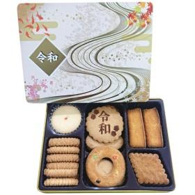 内祝い 泉屋東京店 新元号記念缶