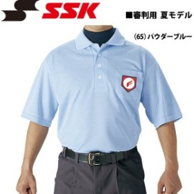 野球 SSK【エスエスケイ】 審判用半袖ポロシャツ 夏モデル -パウダーブルー-