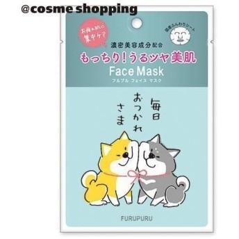 Furupuru(R)cosme/フルプル(R)フェイスマスク(天然ローズの香り シバンバン オツカレサマ) フェイス用シートパック・マスク