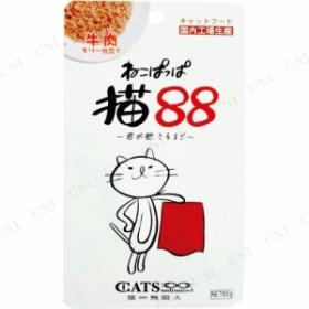 【取寄品】 ねこぱっぱ 牛肉 60g キャットフード 猫のえさ 猫の餌 エサ ペットフード ペット用品 ペットグッズ ネコ おやつ