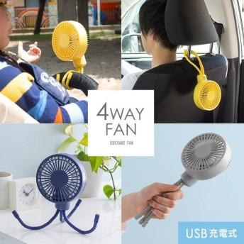 携帯扇風機 ハンディ扇風機 ハンディファン 扇風機 ハンディ 小型 手持ち ベビーカー 車 USB デスクファン おしゃれ 手持ち扇風機 ミニ扇風機