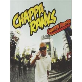[CD] CHAPPA RANKS/CHAPPA DAPPA