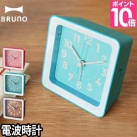 電波時計目覚まし時計 電波スクエアアラームクロック 置時計 目覚し時計 アナログ BRUNO ブルーノ BCR011