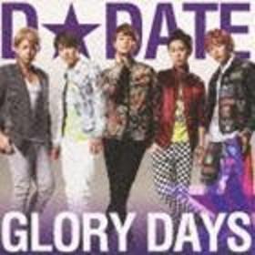 [CD] D☆DATE/GLORY DAYS(通常盤C)