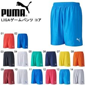 プーマ PUMA メンズ LIGA ゲームパンツ コア ショートパンツ 短パン パンツ サッカー フットサル トレーニング クラブ 部活 スポーツウェア 729969 得割23