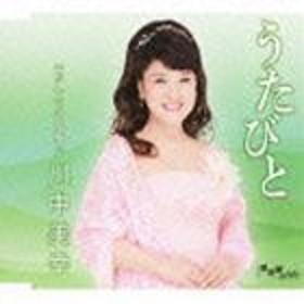 [CD] 川中美幸/うたびと/おんなの夢舞台