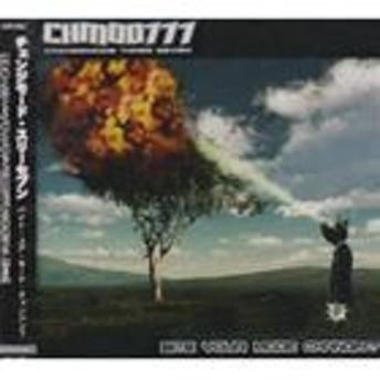 [CD] chmod777/BITE YOUR MODE CHANGIN'