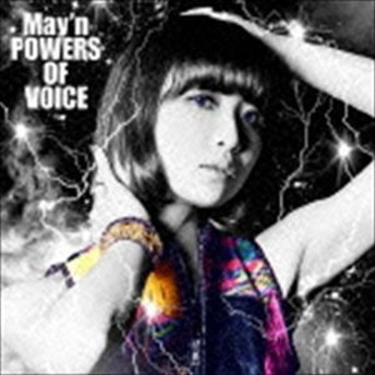 [CD] May'n/POWERS OF VOICE(通常盤)