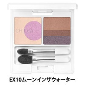 【数量限定】CHICCA(キッカ)フローレスグロウ リッドテクスチャー アイシャドウ EX10(ムーンインザウォーター)