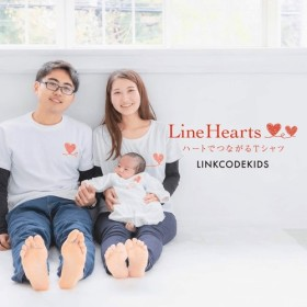 【LINE HEART】Tシャツ&50cm-70cmドレスオールパパママキッズ3枚セット