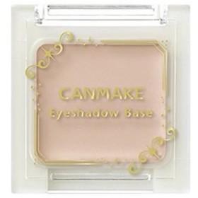 CANMAKE キャンメイク アイシャドウベース PP(ピンクパール)(ゆうパケット配送対象)