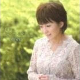 """[CD] 太田裕美/始まりは""""まごころ""""だった。"""