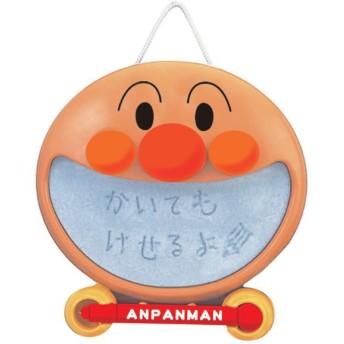 それいけ!アンパンマン アンパンマン NEWミニミニらくがきボード 4975201178253 知育玩具 お絵かき
