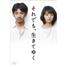 DVD/国内TVドラマ/それでも、生きてゆく ディレクターズカット完全版