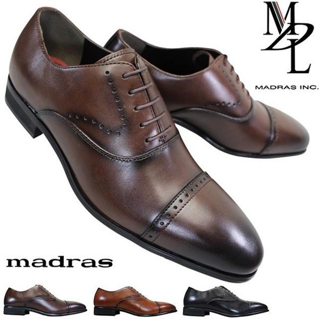 madras マドラス MDL DS4101 3E ゆったり 幅広 各色 メンズ ビジネスシューズ ビジネス靴 革靴  本革 ストレートチップ 内羽根 ds 4101 黒 ブラック ブラウン
