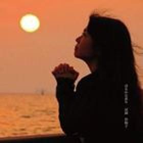 [CD] 冨岡佐和子/はるかな祈り