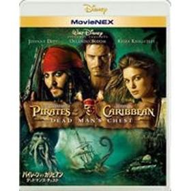 [Blu-ray] パイレーツ・オブ・カリビアン/デッドマンズ・チェスト MovieNEX