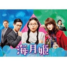 [DVD] 海月姫 DVD-BOX