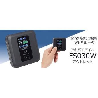 【在庫目安:お取り寄せ】アドテック AD-FS030WSK12-OL アキバモバイル プリペイド式Wi-Fiルータ FS030W アウトレット(LTE) スター…