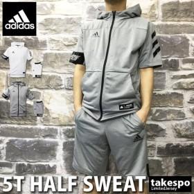 72fc3645da41f5 アディダス スウェット メンズ 上下 adidas 春 夏 パーカー 吸汗 速乾 フード付き・半袖/