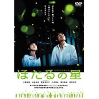 [DVD] ほたるの星