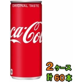 【送料無料(沖縄・離島除く)】コカ・コーラ(コカコーラ) 【250ml缶】 2ケース (計60本)