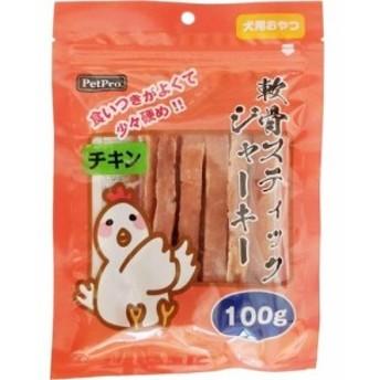 ペットプロ 犬用 軟骨スティックジャーキー チキン(100g)[犬のおやつ・サプリメント]