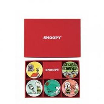 【5%OFFクーポン利用可能】スヌーピー ビンテージ 豆皿5枚組 山加商店 SNOOPY【クーポンコード:CP34TSW】