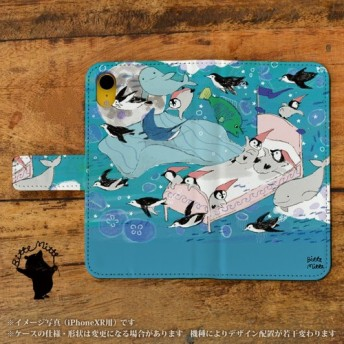 スマホケース 手帳型 全機種対応 iPhone8 iPhoneXR Xperia XZ3 夏 ペンギン 海 t105