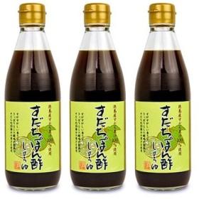 川中醤油 すだちぽん酢しょうゆ 360ml × 3個