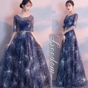 セール 大きいサイズ ドレス 結婚式★大人ネイビー色!キラキラ熱転写ラメゴージャスロングドレス★S M L 2L 3L サイズ yoro593